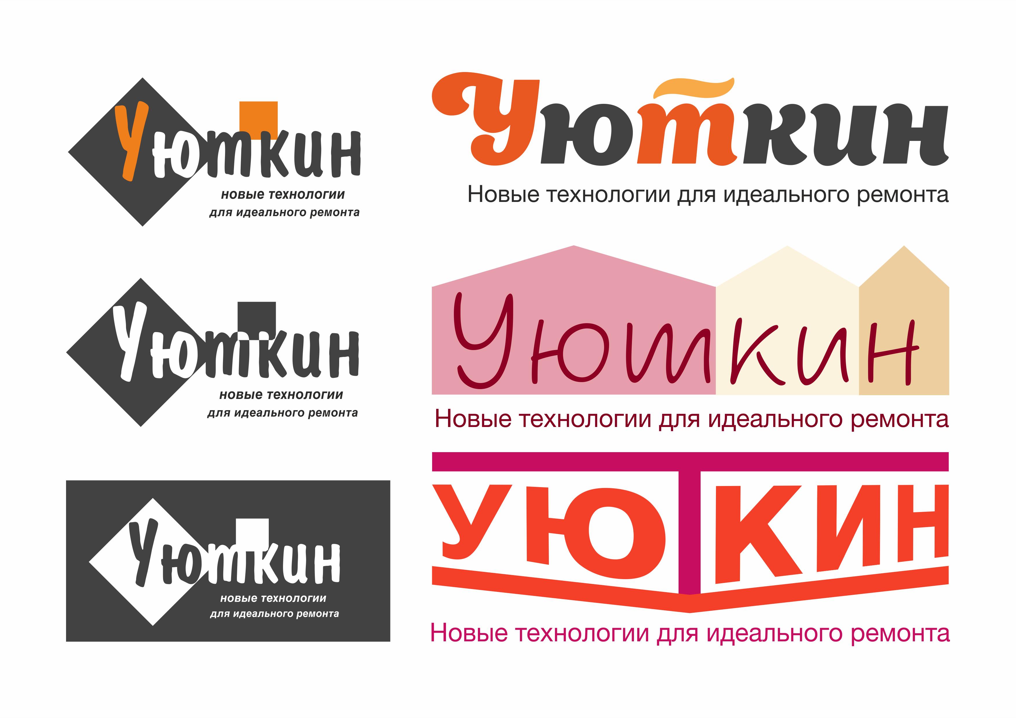 Создание логотипа и стиля сайта фото f_8215c61ee9143066.png