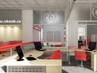 Судостроительный банк, Москва, Смоленская площадь