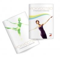 Брошюры «Кондиционеры МВ» (обложки)