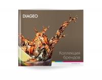 Брошюра Diageo – ESP (обложка)