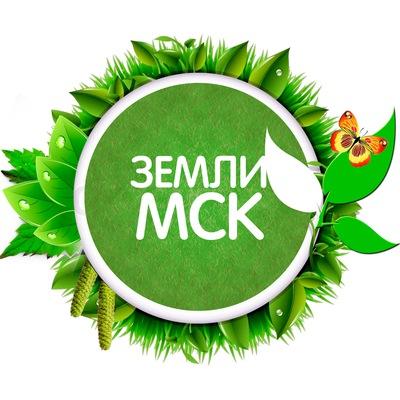 Коттеджные поселки Москвы и Московской области