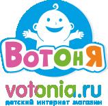 Детский интернет-магазин