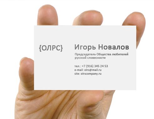 дизайн  визитки фото f_4d74cab97d21f.jpg