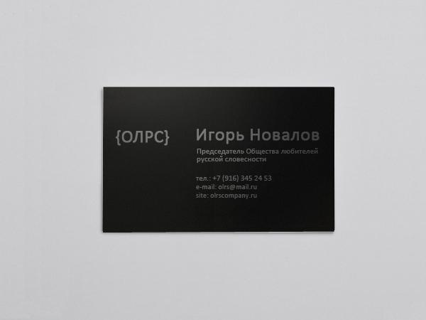 дизайн  визитки фото f_4d74cabc48565.jpg