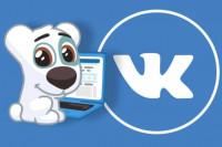 Как вернуть отчество для личной страницы ВКонтакте