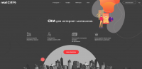 Обзор омниканальной e-commerce системы RetailCRM