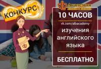 Баннер для конкурса школы иностранных языков