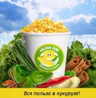 Коммерческое предложение для партнеров Golden Corn