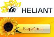 "Веб-студия ""Heliant"""