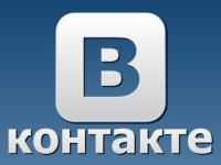 """Мануал по созданию паблика """"Вконтакте"""""""