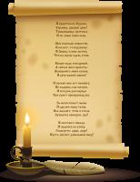 Стихотворение на конкурс для маленькой одесситки