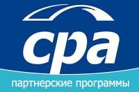 CPA-партнерские программы