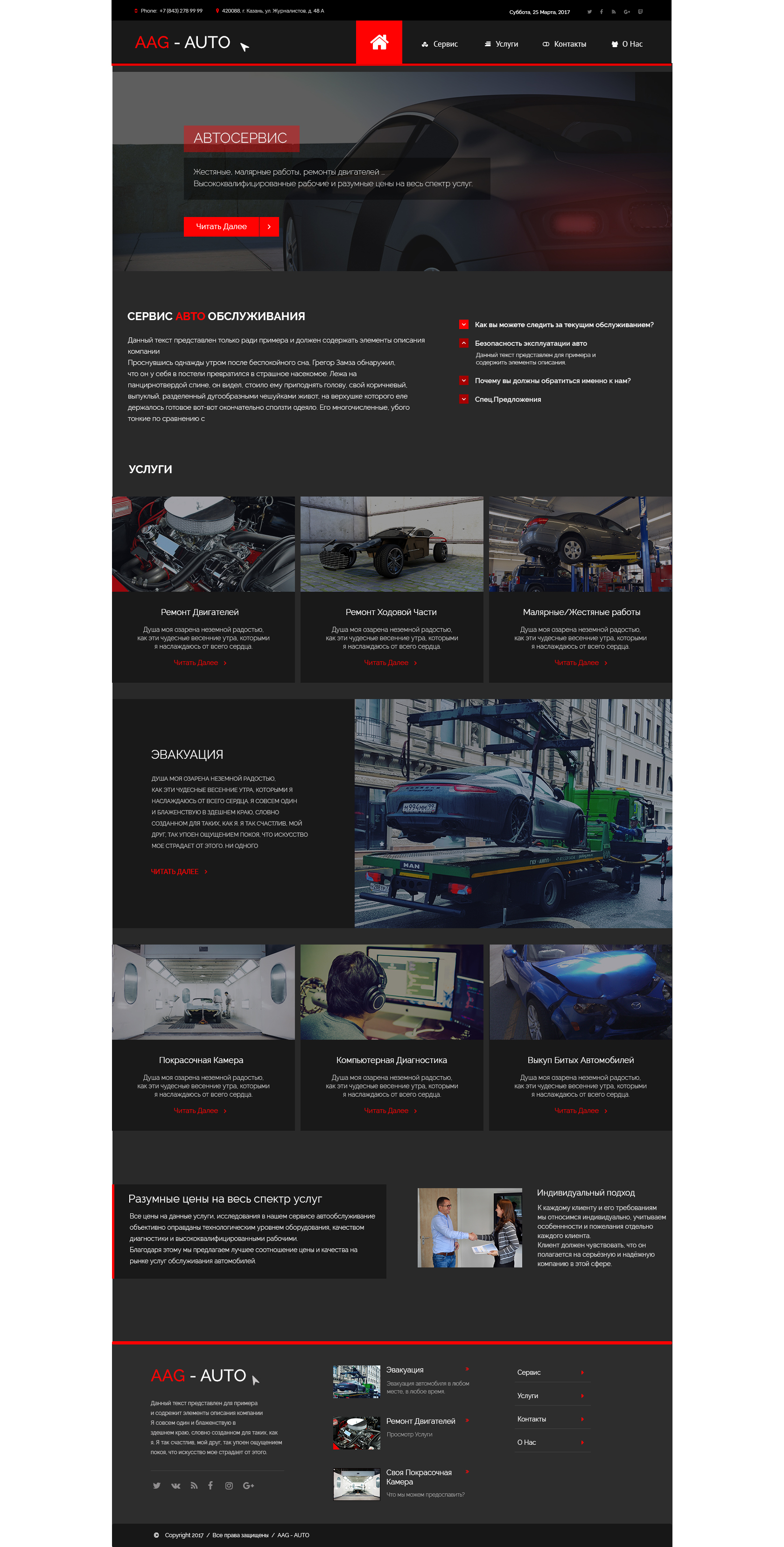 Дизайн сайта автосервиса фото f_1975914965135c96.jpg