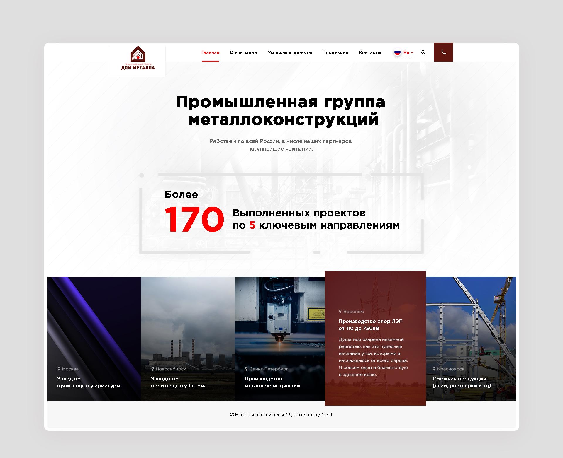 Прототип главной страницы фото f_3315c897226b297a.jpg