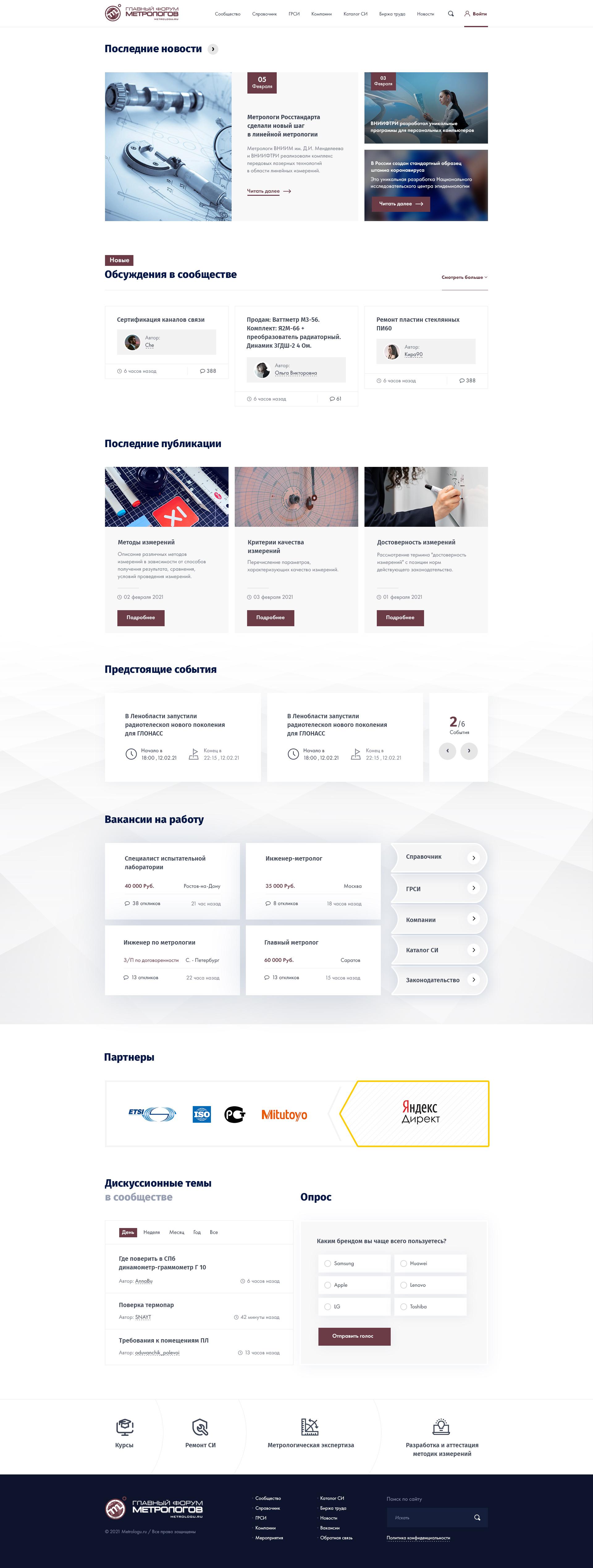 Дизайн главной страницы портала. фото f_3696026c44d52959.jpg
