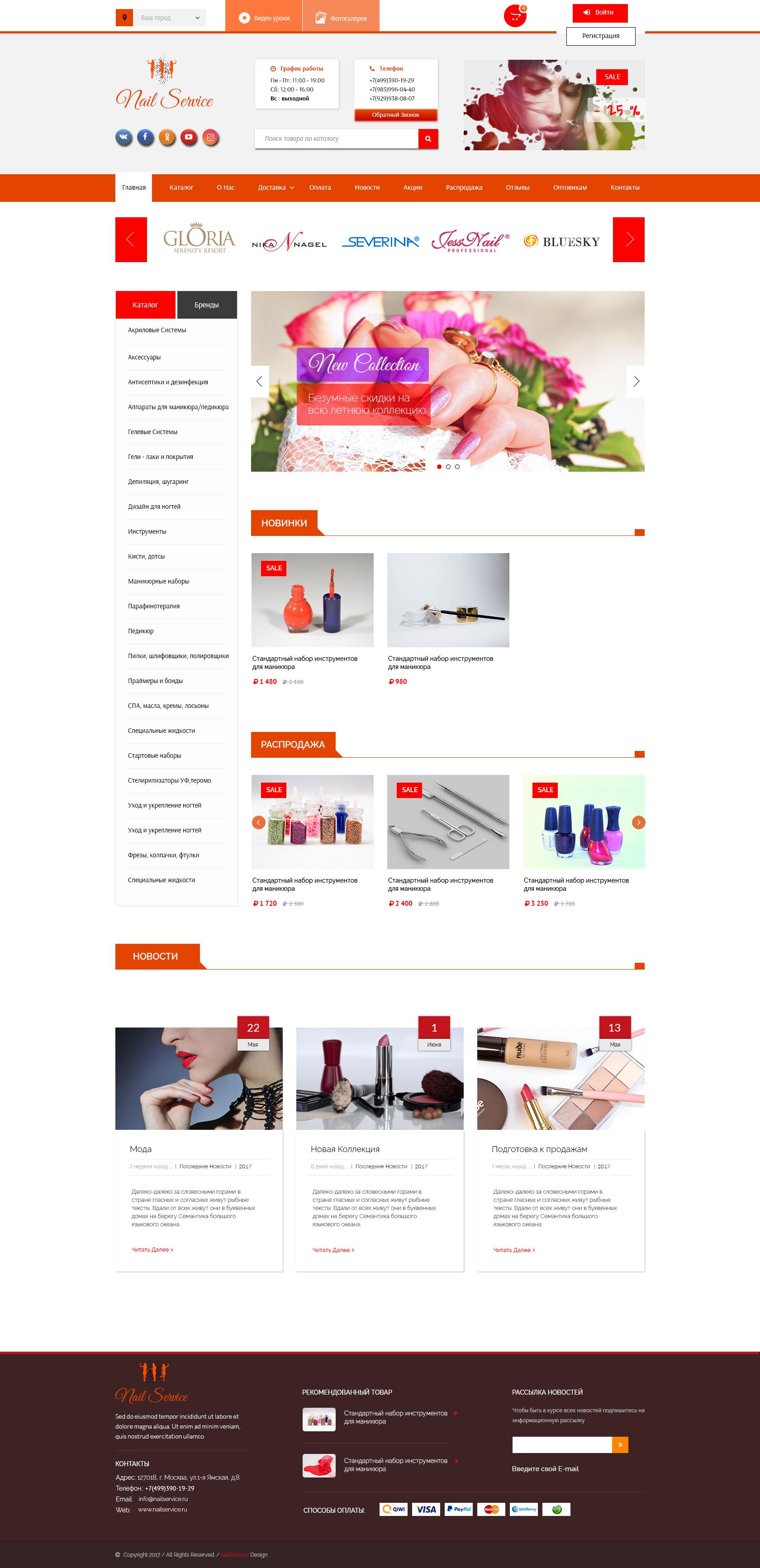Разработка дизайна главной страницы сайта интернет-магазина фото f_9865950f7f3b88b3.jpg