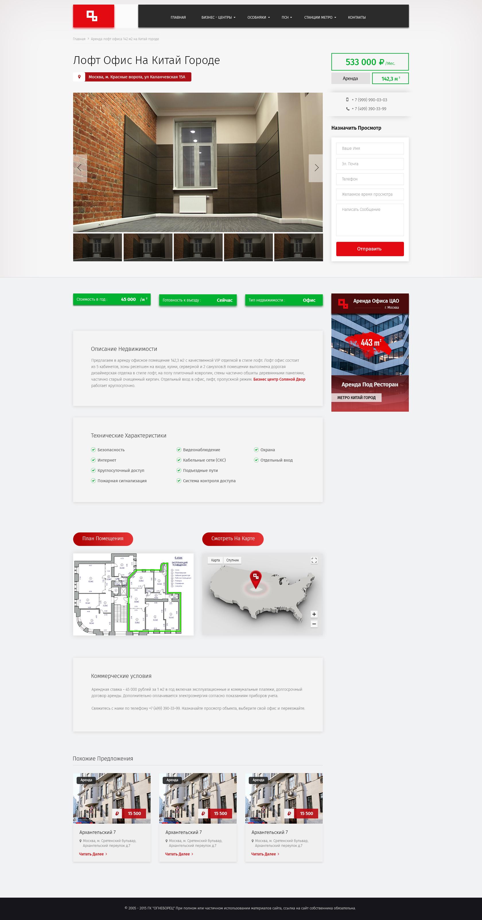 Редизайн сайта на Wordpress фото f_99359c16b2b20a75.jpg