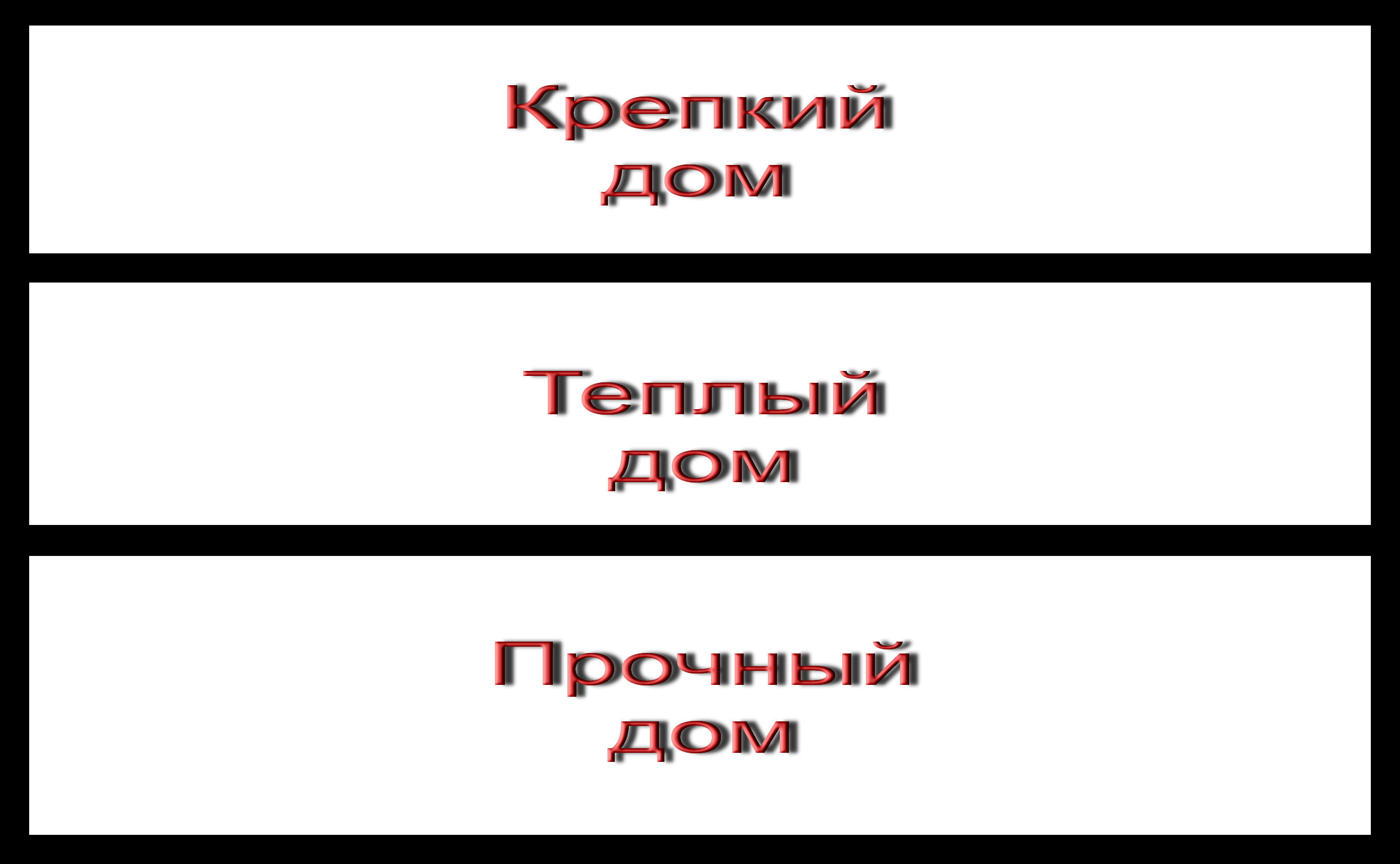 Название торговой марки для завода (производителя паркета) фото f_0595a2d547a29c6f.jpg