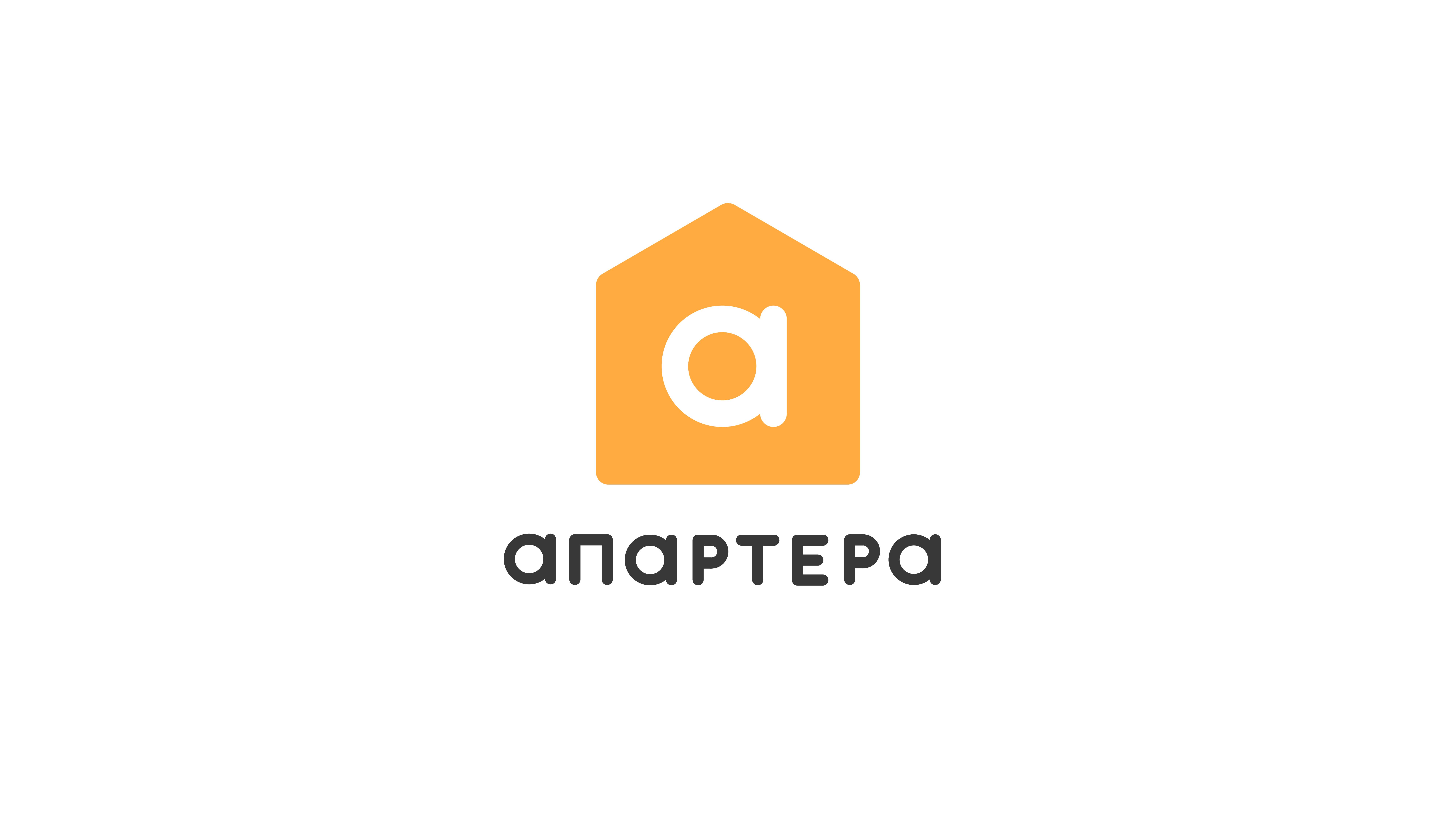 Логотип для управляющей компании  фото f_4985b728b30bbcb1.png