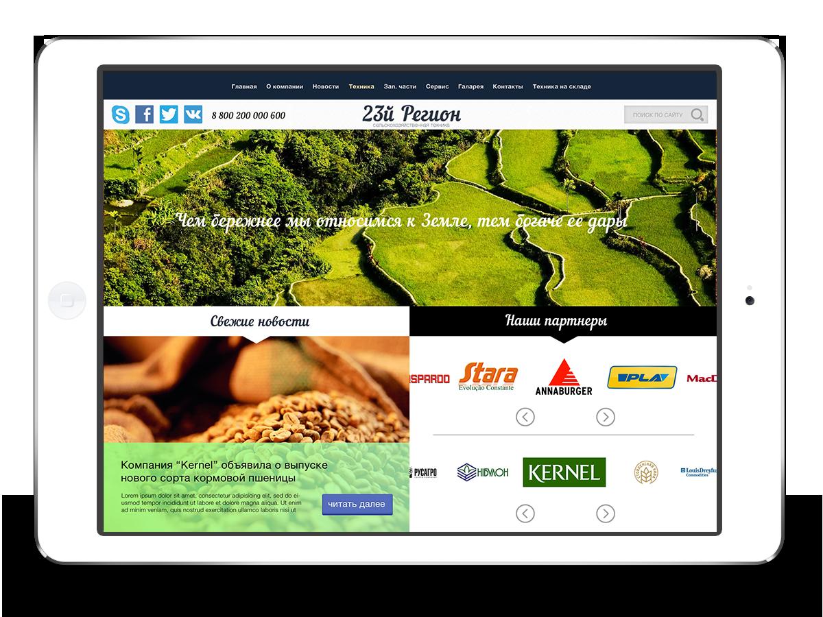 Дизайн сайта сельхоз техники фото f_54353a1f360e4fd5.png