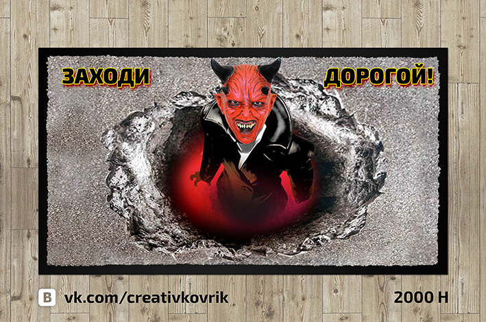 Сделать дизайн приддверного коврика фото f_281558bda560348c.jpg