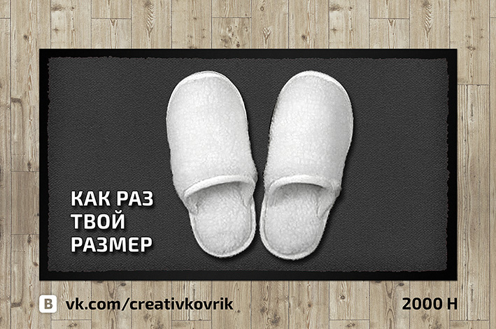 Сделать дизайн приддверного коврика фото f_550558c2b1b047b6.jpg