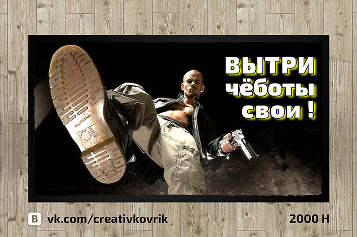 Сделать дизайн приддверного коврика фото f_827558c23f591143.jpg