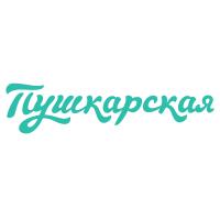 Пушкарская
