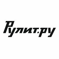 Рулит.ру