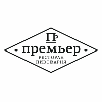 Премьер