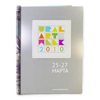 Печатная реклама Ural art week 2010