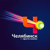 Логотип Челябинска