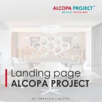 Landing page для студии, проектирующей интерьерные решения Alcopa