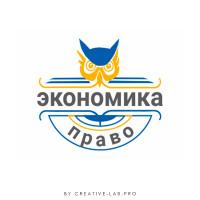 Логотип Экономика и право v2