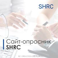Корпоративный сайт для консалтинговой компании SHRC