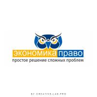 Логотип Экономика и право v1