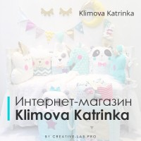 Интернет-магазин детского текстиля Klimova Katrinka