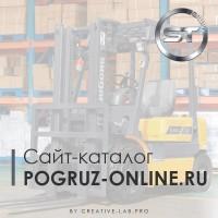 """Сайт-каталог для компании ООО """"ГК СТ Групп"""""""