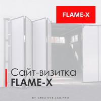 Сайт-визитка FLAME-X