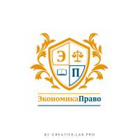 Логотип Экономика и Право