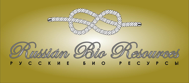 Разработка логотипа для компании «Русские Био Ресурсы» фото f_70658f635b49f048.png