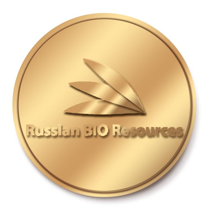 Разработка логотипа для компании «Русские Био Ресурсы» фото f_94658f228c2624f6.jpg