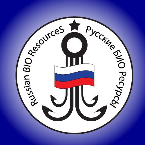Разработка логотипа для компании «Русские Био Ресурсы» фото f_95858f5ef27eac7d.png