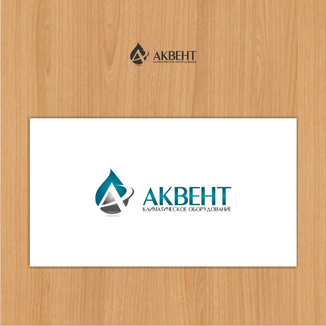 Логотип AQVENT фото f_063527f6d329b110.png
