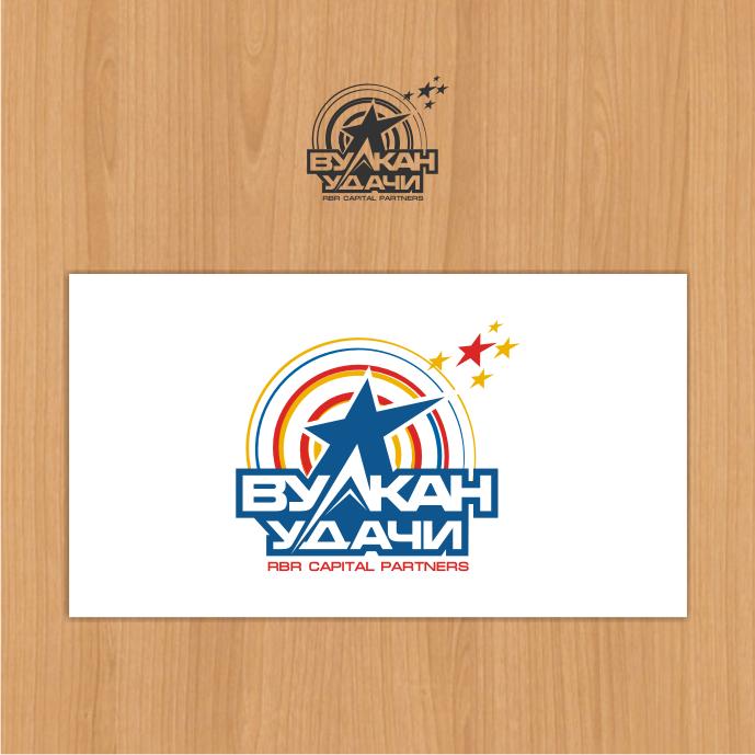 Разработка логотипа для брокерской компании ВУЛКАН УДАЧИ фото f_164519baff2d1a20.png