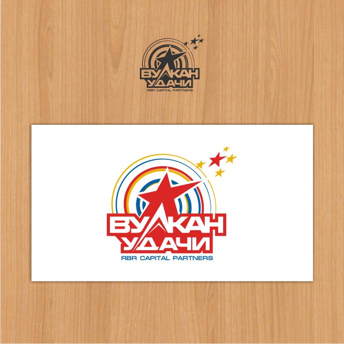 Разработка логотипа для брокерской компании ВУЛКАН УДАЧИ фото f_261519baff8123ee.png