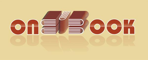Логотип для цифровой книжной типографии. фото f_4cc2cadae827c.jpg
