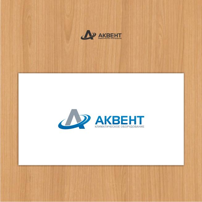 Логотип AQVENT фото f_822527f6d394d1f1.png