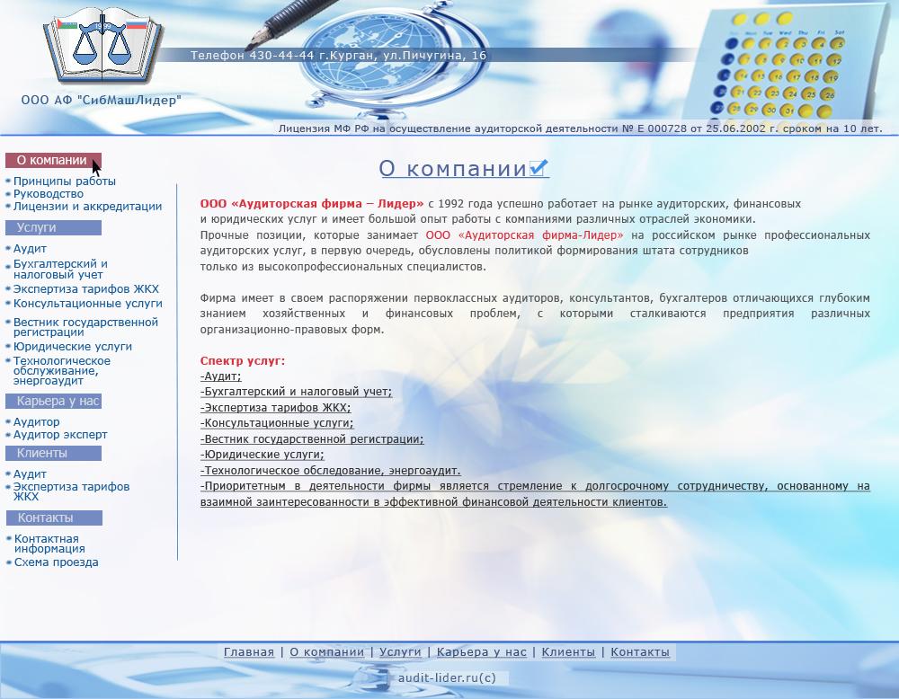 Дизайн-макет сайта фото f_4ba1fd634c16b.png