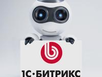 Создание сайта любой сложности на cms bitrix